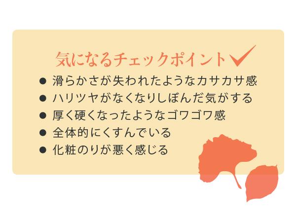 江戸時代の甘酒売り